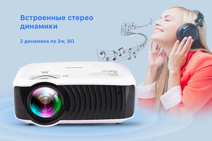 Проектор TouYinGer T4 mini (mirroring version)  (7)