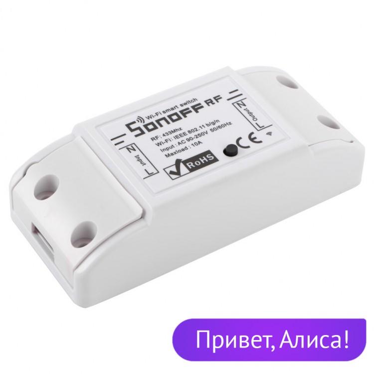 Объявления Купить Wifi-Реле Sonoff Rf По Цене 1 390 Руб. В Интернет Магазине 2Emarket Асино
