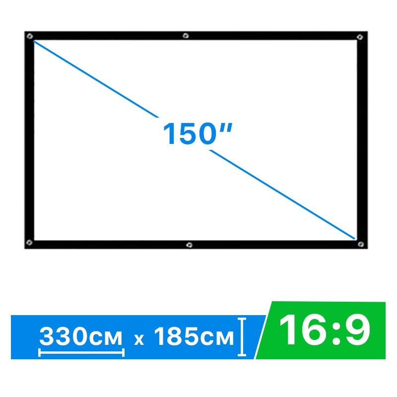 """Купить Экран для проектора 150"""" 16:9 330*185 см натяжной по цене 3 300 руб. в интернет магазине 2emarket"""