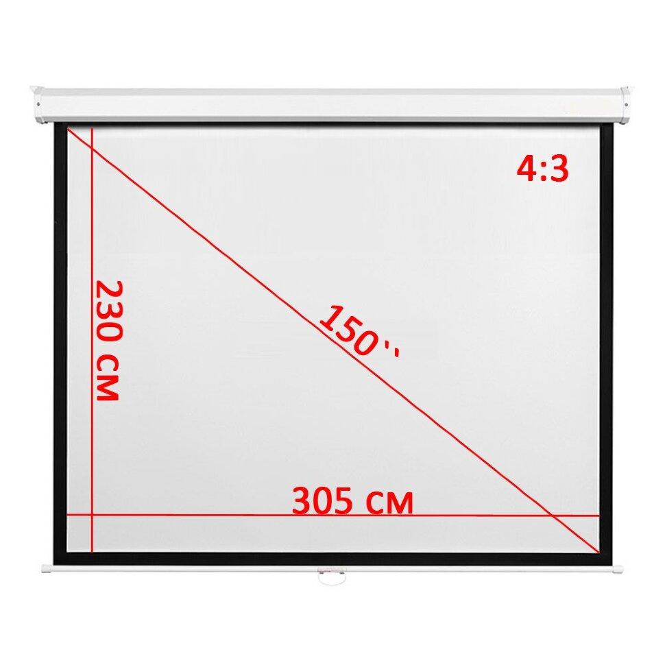 Экран для проектора 150