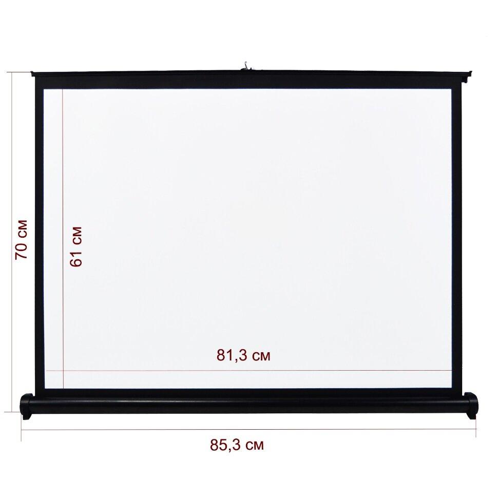 Портативный настольный проекционный экран V40