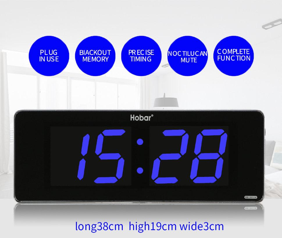 Часы настенные Hobar (Синий)