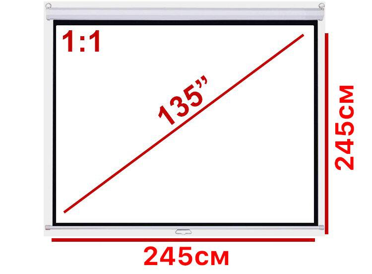 Экран для проектора 135
