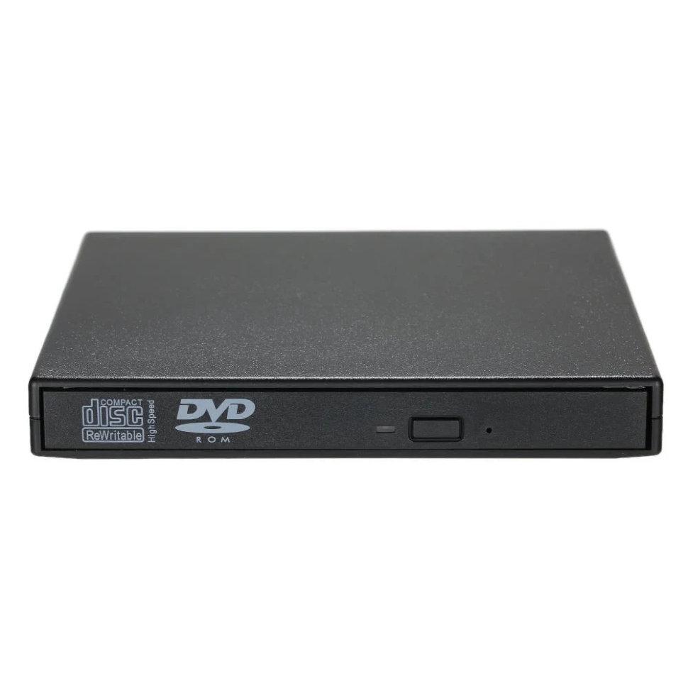Внешний дисковод (оптический привод) CD/DVD